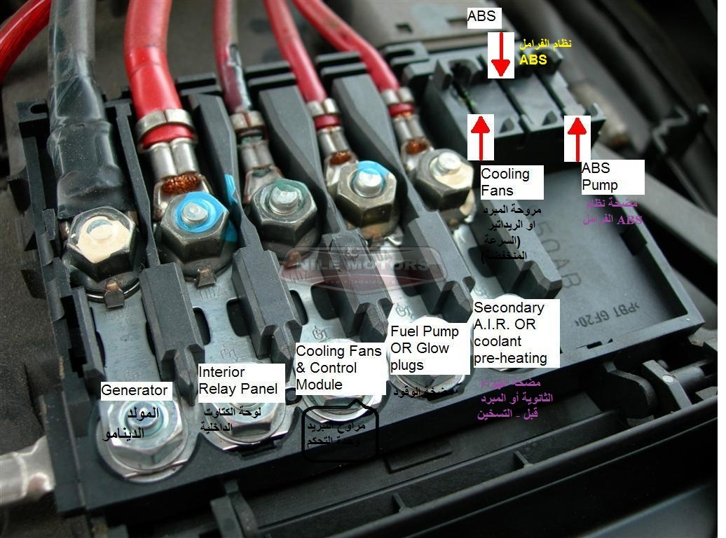 Relay Wiring Diagram Besides Wiring Diagram In Addition Jaguar Wiring